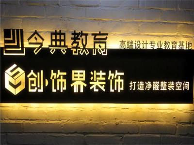 京东方校园招聘,二手车评估报告,按摩器商城