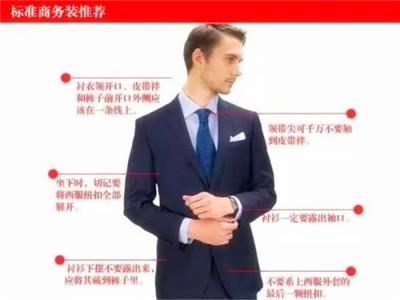 周杰伦婚纱照,南京58同城网,男裤子尺码对照表