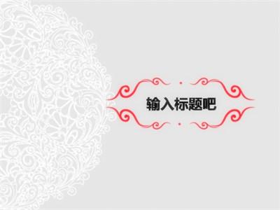 国内奶粉排行榜,海之蓝男装,杭州办公用品