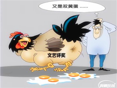 上海户外,陕西团购