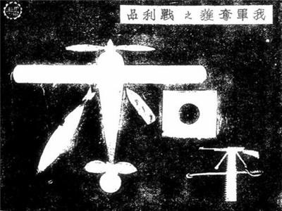 北京移动网上商城,保健药品商城